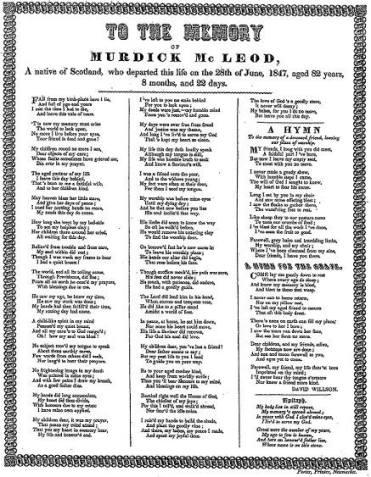 Daivd Willson hymn